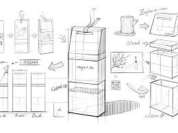 一些产品设计概念图