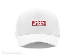 STERTAG适者生存弯檐棒球帽白色