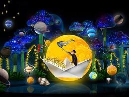 幻想的捞月