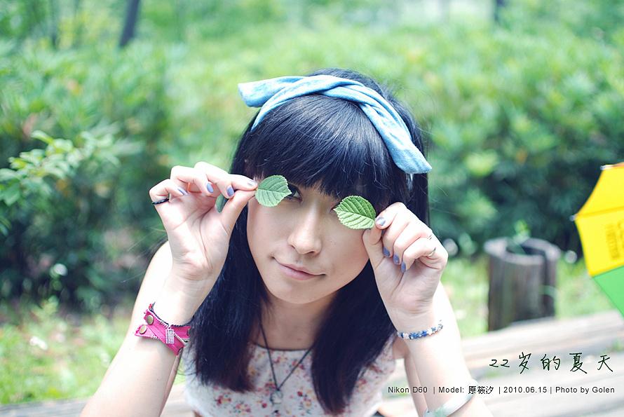 夏恋otokaze钢琴谱子-恋夏 22岁的夏天