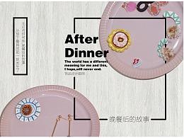 <晚餐后>-首饰画册设计