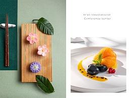 美食摄影-西安曲江会议中心酒店餐品