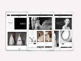 婚纱网页设计