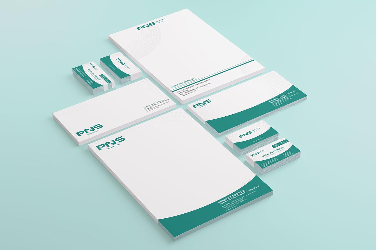 电力类企业vi设计|平面|品牌|wallacejun - 原创作品图片