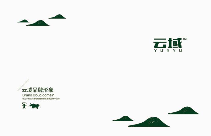 五谷杂粮品牌标志