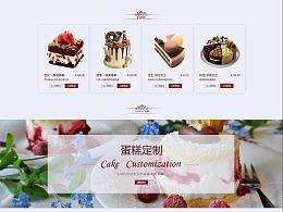成套网页设计