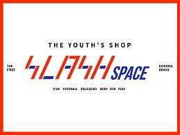 新罐头 ✖ 品牌设计 ✖「SLASH SPACE」
