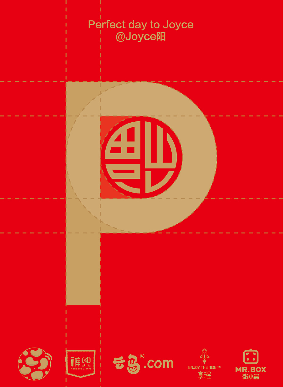 字体比例字母|26个黄金26段鸡年v字体|字体/字南关区薪达广告设计工作室怎么样图片