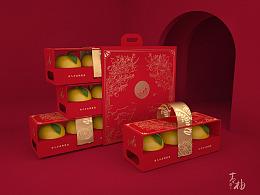 「 青柚原创 」包豪斯简约工艺风 品牌水果包装设计
