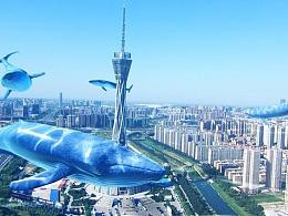 郑州-中原福塔—概念城市抽象城市—游鲸合成测试