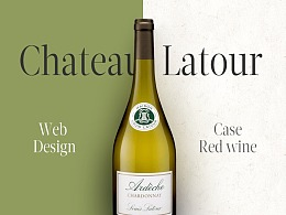 拉图红酒官网   Chateau Latour web design