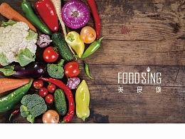 餐饮行业网站设计-美食颂网站设计-墨尔本视觉设计