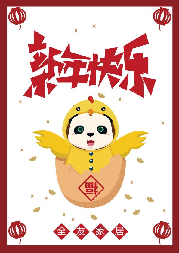 yoyo形象插画 吉祥物 平面 mayumin995图片