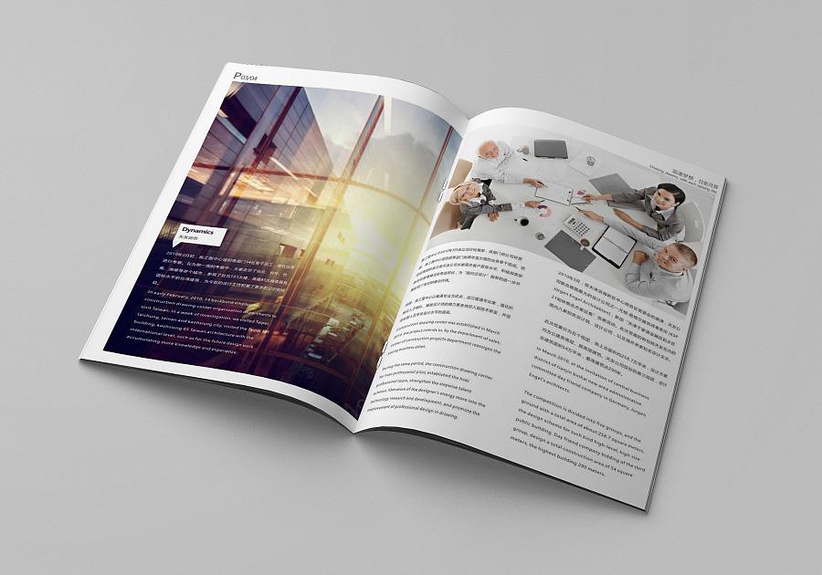 查看《企业画册设计》原图,原图尺寸:2000x1400