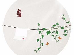 春日暖风——水墨中国风插画