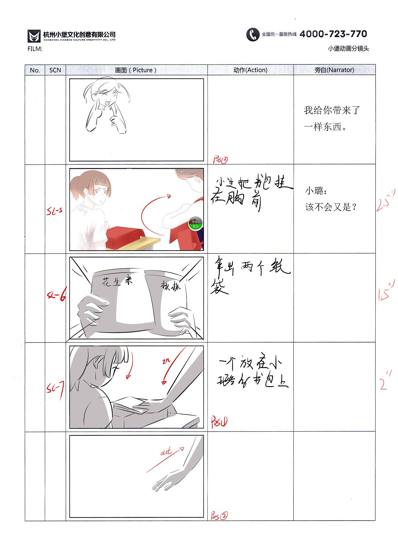 杭州玄猫动画专业订制漫画动态的都进来动漫黑色幽默漫画下载图片