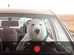 飞宇项目作品集/3C数码详情页/手机稳定器/单反拍摄器