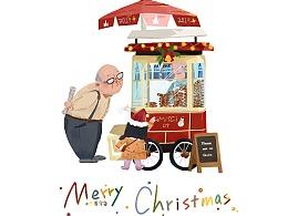 圣诞小店店集合