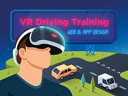 VR模拟驾驶