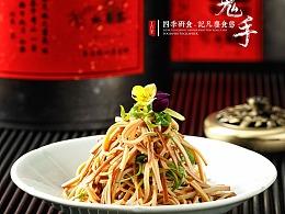 「美食摄影」顺兴老茶馆之一  南京商业摄影