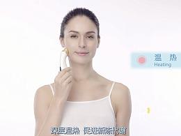 美容仪视频拍摄外模拍摄