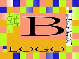 字母B-logo设计练习