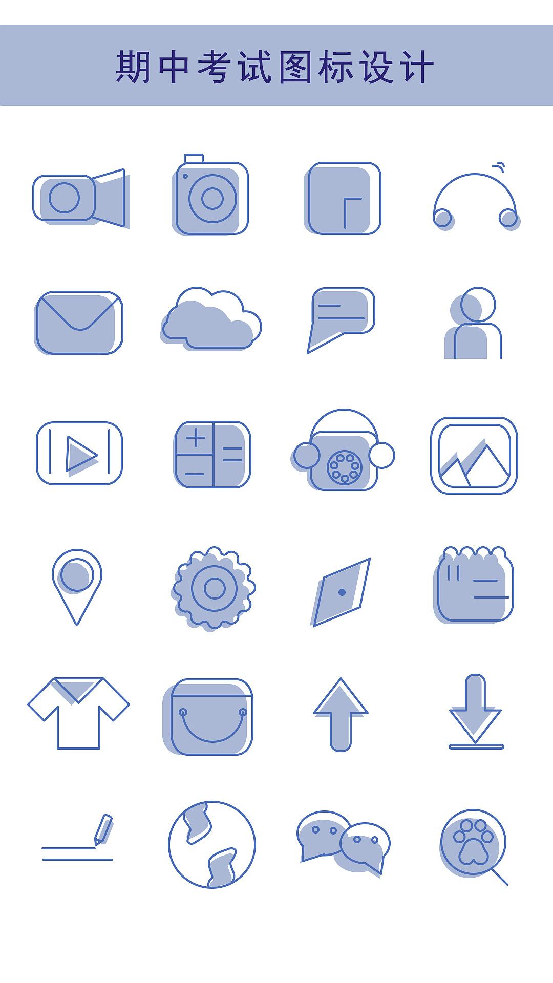 UI手机软件图标设计设计日语图片