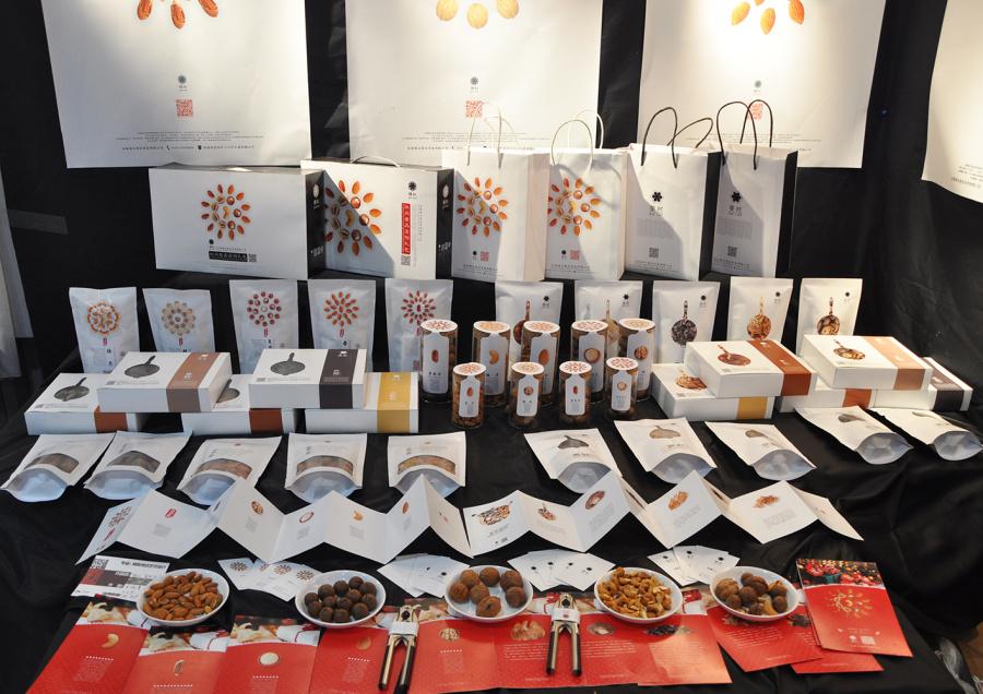 《安徽瑞谷食品贸易有限公司》-毕业设计|包装