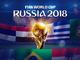 最近的世界杯专题杂集(含一些其他专题)