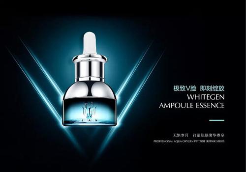 化妆品海报/护肤品创意海报|海报|平面|ohyeou图片