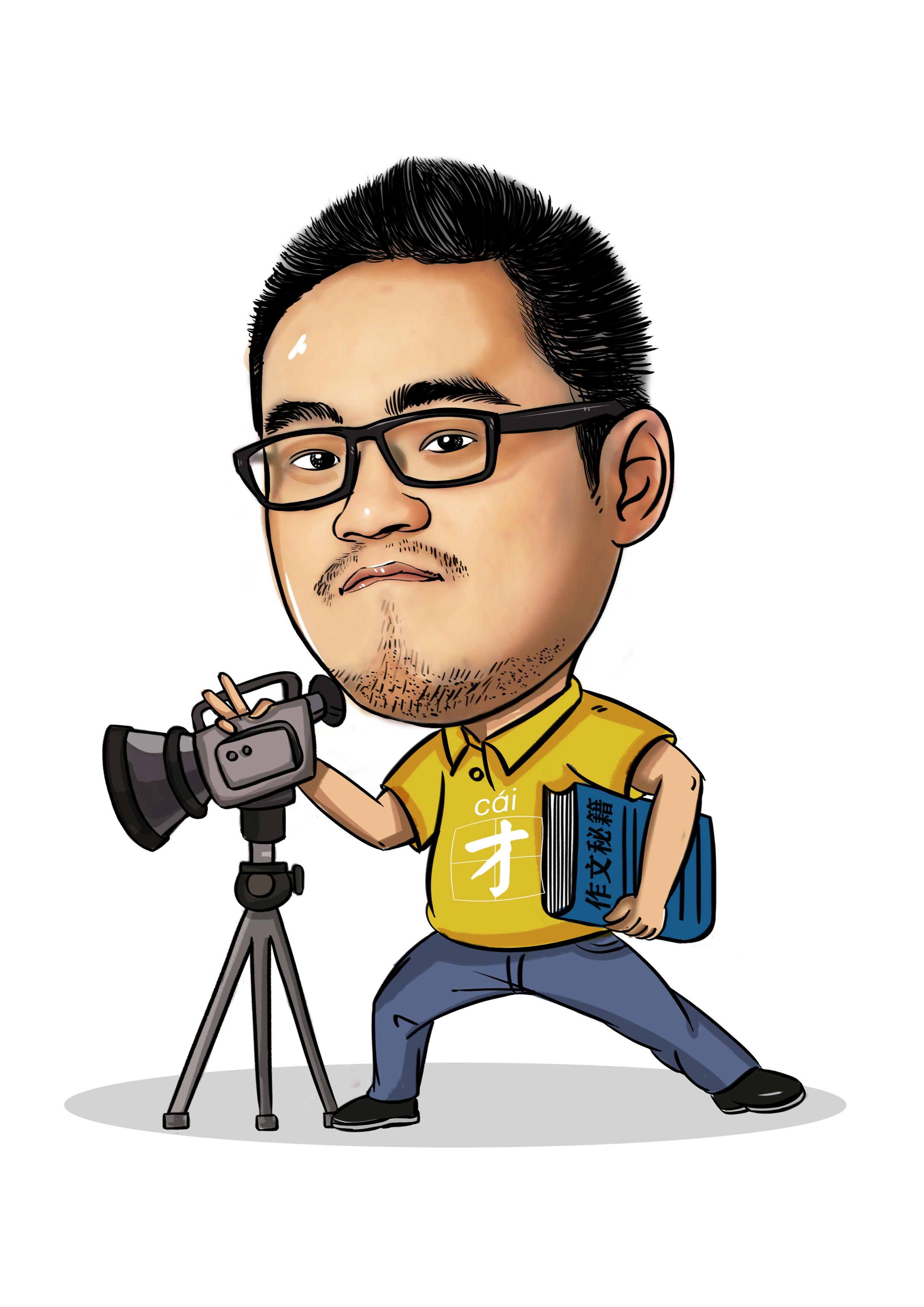 真人肖像手绘 卡通写实人物 大头写真 手绘人物 人物介绍卡通头像
