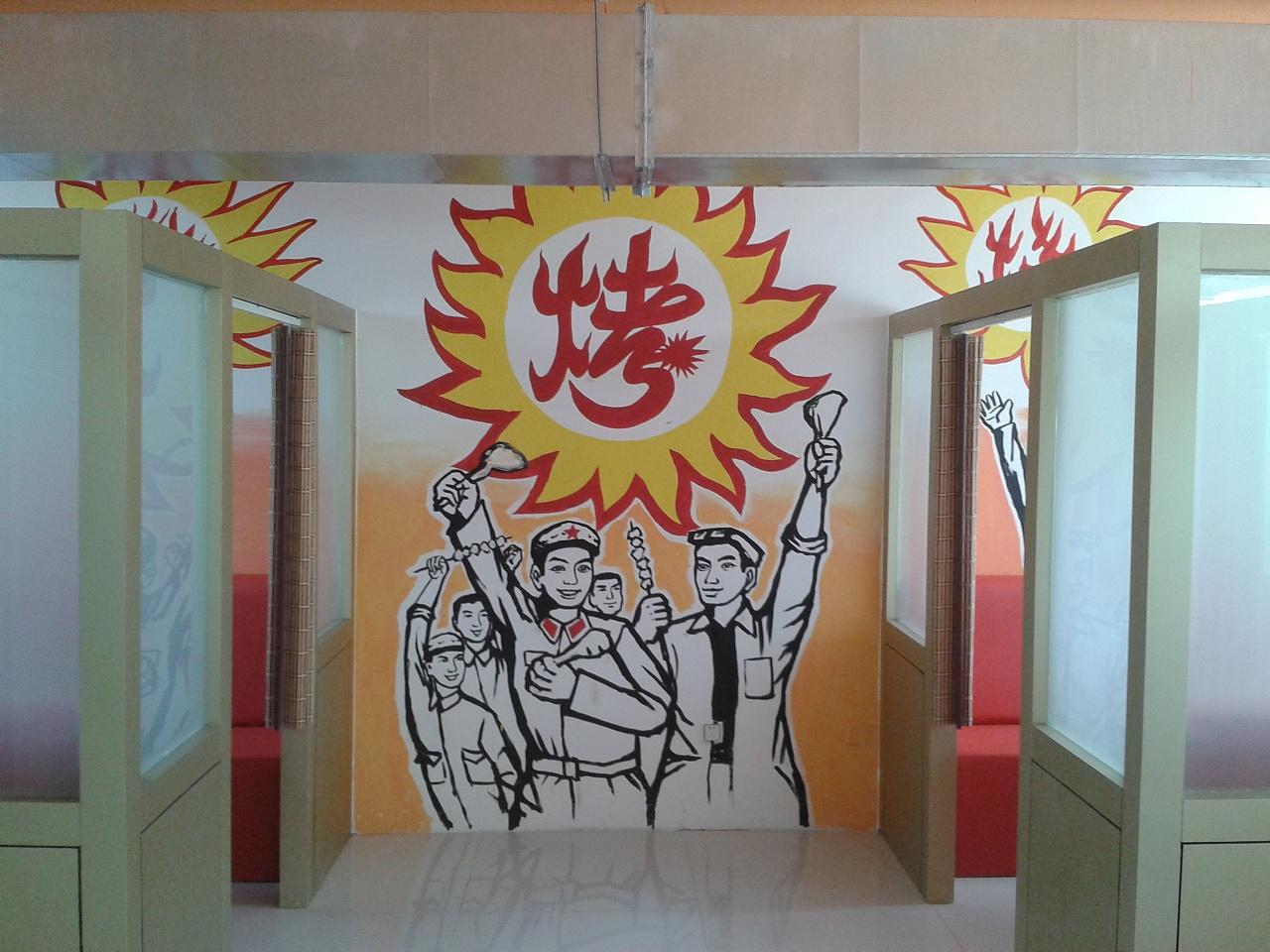山东日照农村文化墙,壁画,手绘墙,幼儿园彩绘绘制