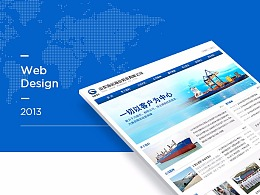 2013山东海运劳务、山东海运船舶管理官网