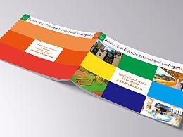 一希品牌设计-安淇儿幼儿园画册传册册设计
