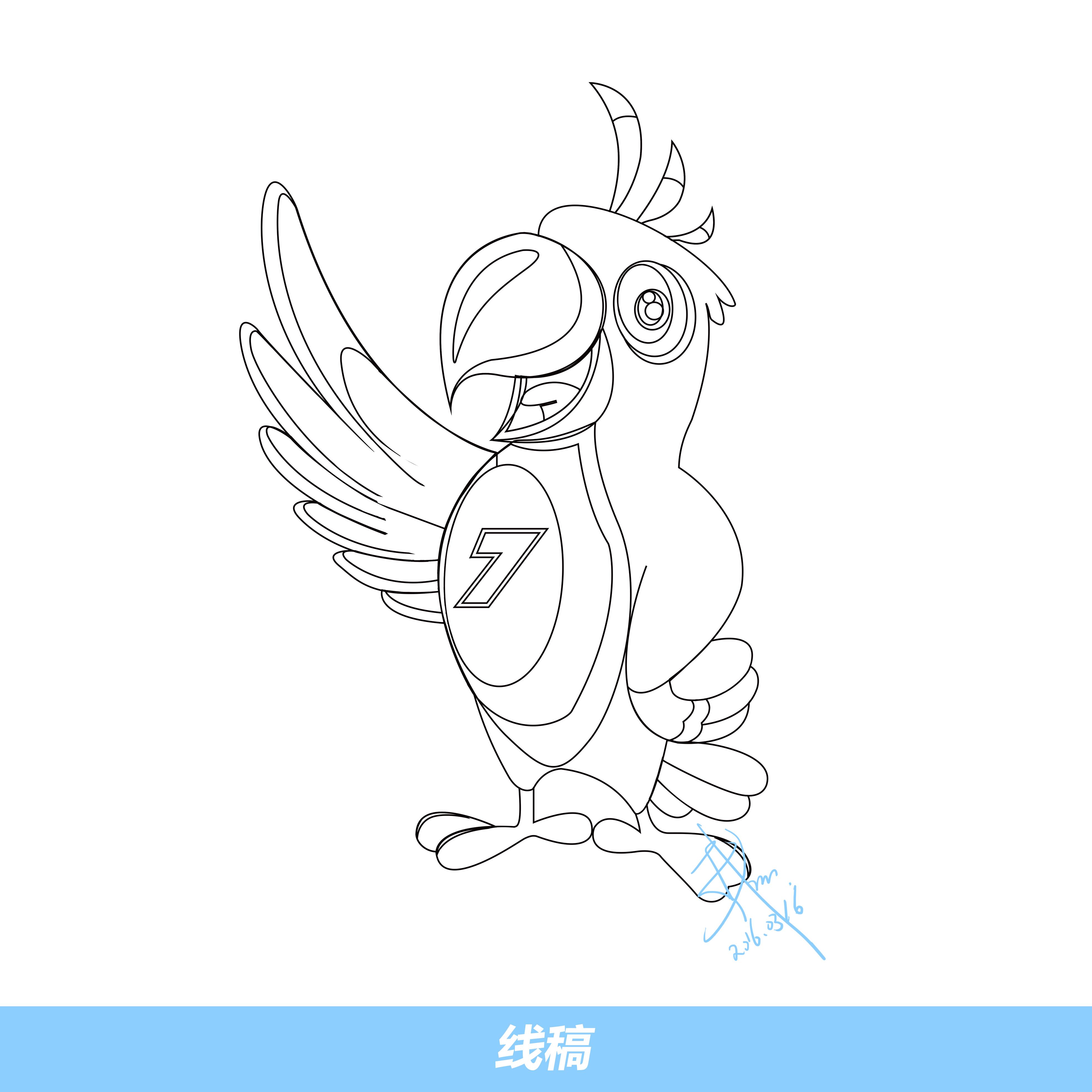 手繪鸚鵡(小七)吉祥物 ai logo 字體設計