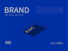 ESC.coffee | 品牌设计