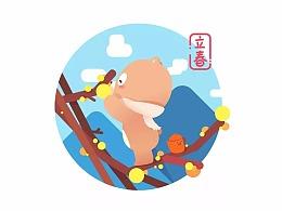 2017小度熊节气盘点——春季篇