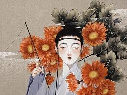 《  百草集  》·菊