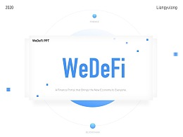 WeDeFi 數字金融區塊鏈PPT
