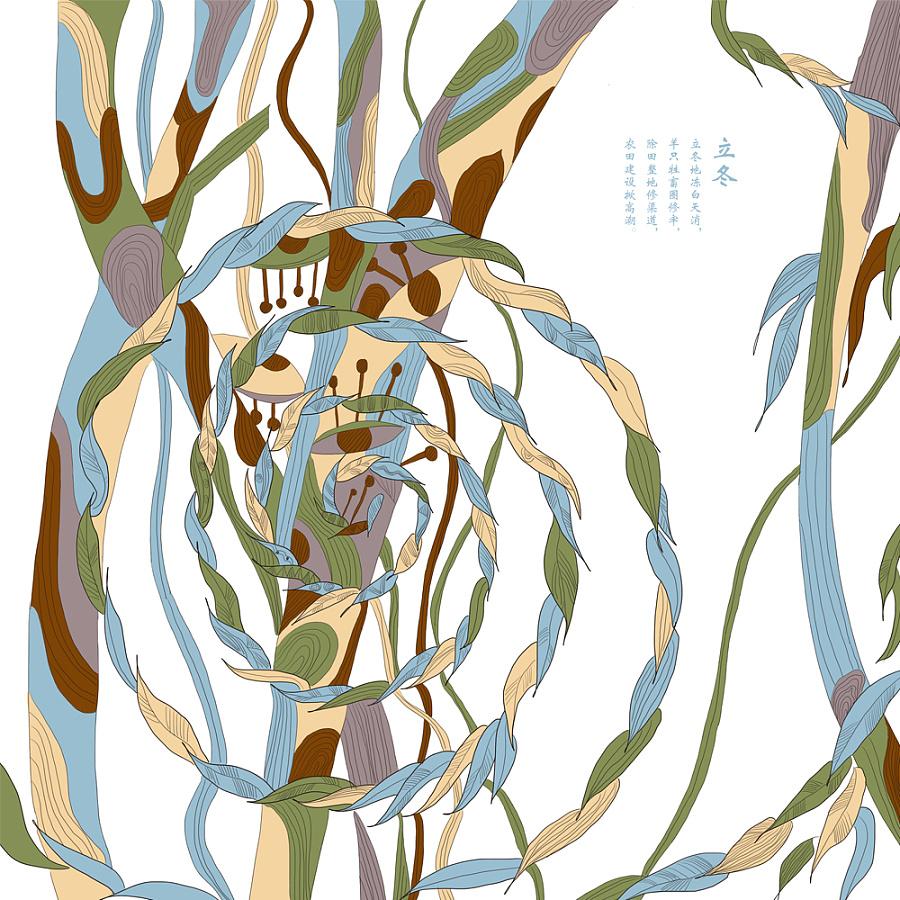 原创作品:手绘插画--24节气