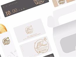 蛋糕店 烘培店VI设计 茶饮店logo设计 甜品店标志设计