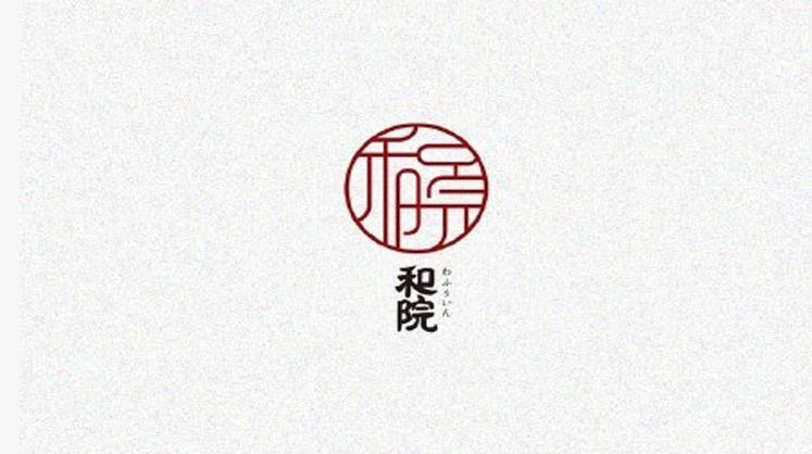 中国风的logo设计充满风韵(原创文章)图片