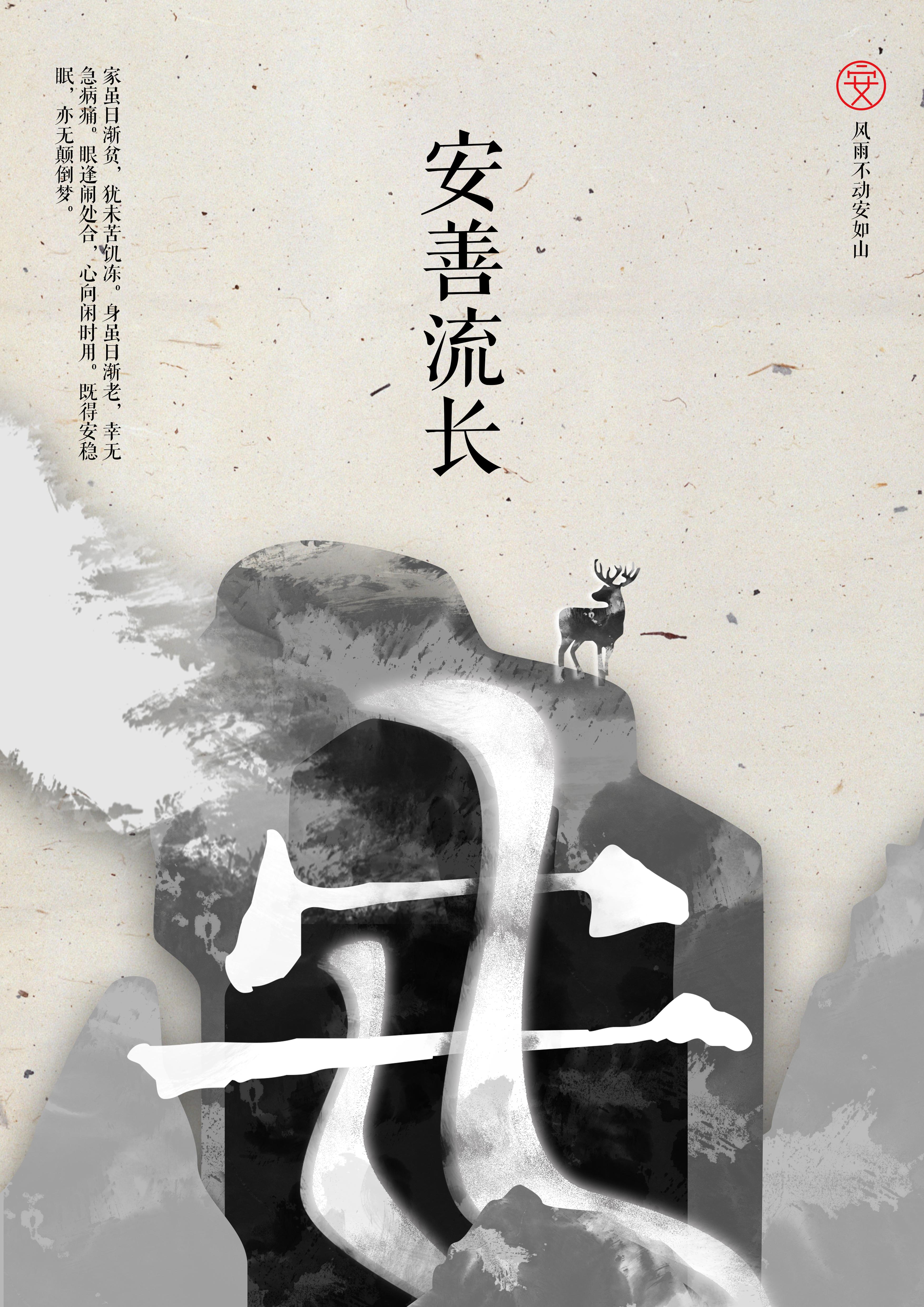 中国文化源远流长图片
