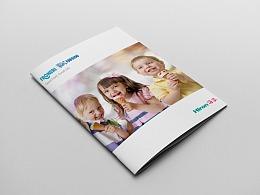 商用冷链产品手册设计