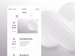 app-简易便签-记录生活
