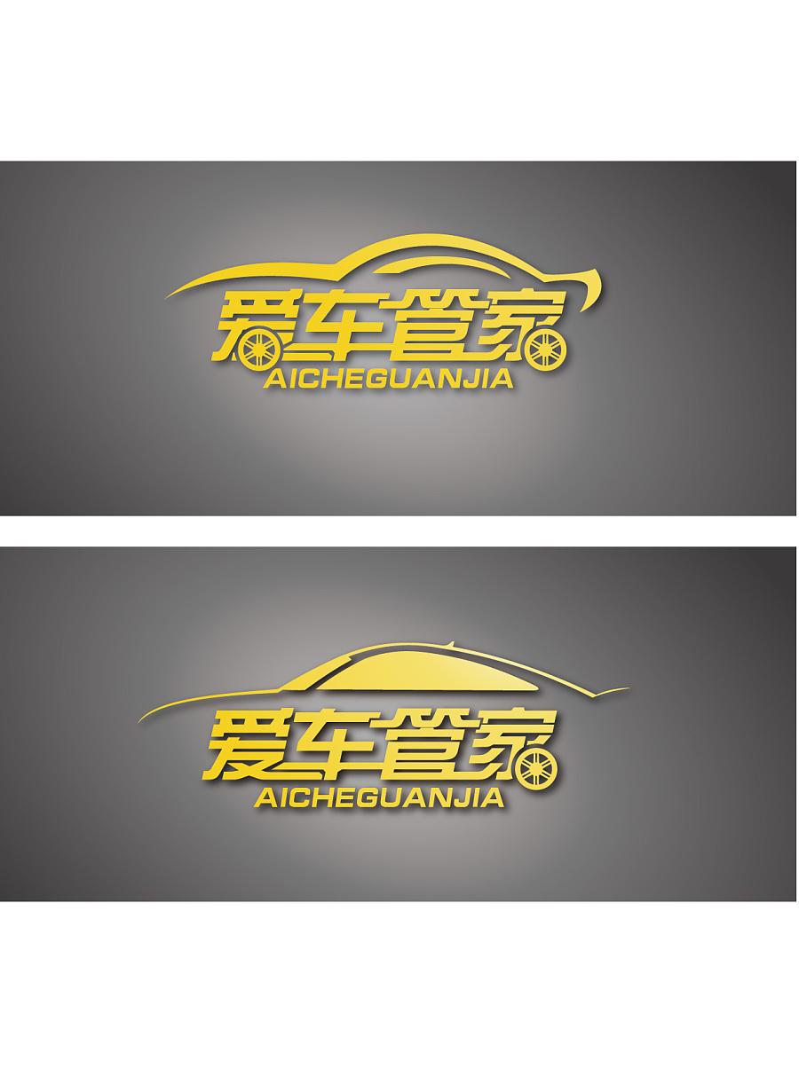 汽车美容logo图标大全_汽车美容logo图标图片