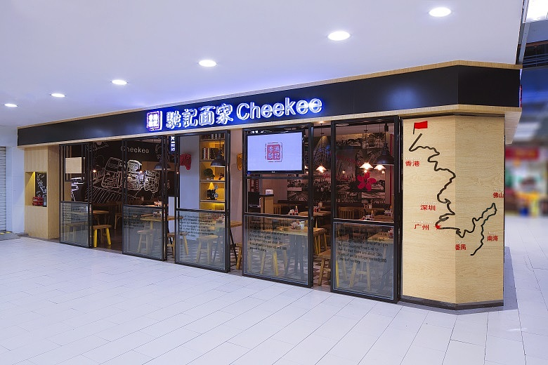 轻快餐店 · 餐饮空间设计_驰记面家 广州店