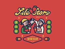 楽楽茶×陈乐哎联名周边视觉
