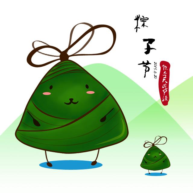 卡通粽子简易图片