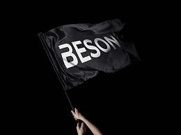BESON个人品牌形象设计